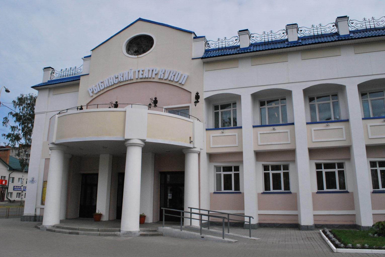 Театры иркутск афиша на сегодня