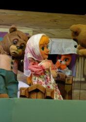 Премьера! «Три медведя»