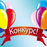 """Фото- конкурс """"Всей семьей - в театр кукол!"""""""