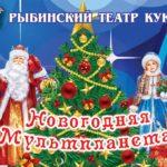 """""""Новогодние квесты для младших школьников города"""""""